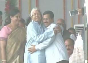 Bihar results1