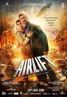 airlift_poster